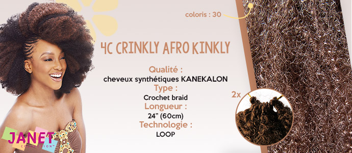 JANET, 4C CRINKLY AFRO KINKY 24""