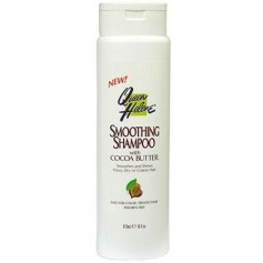 Cocoa Butter Shampoo (Smoothing Shampoo) 473ml