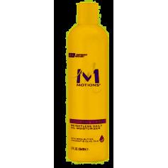 Oil Moisturizer